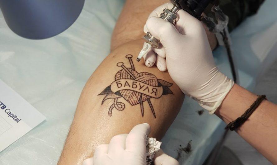 Первая татуировка — что нужно знать перед посещением тату-мастера